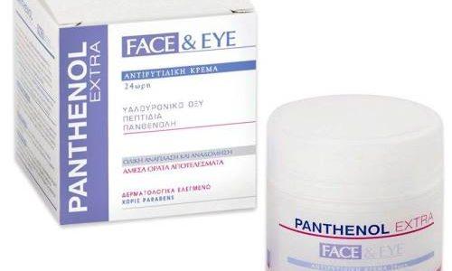 Pantenol krema za lice protiv akni, ožiljaka od akni i bora